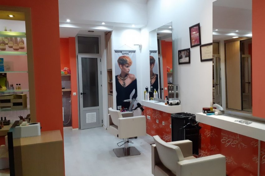 Frizersko - kozmetički salon Beauty Studio Ege Sarajevo