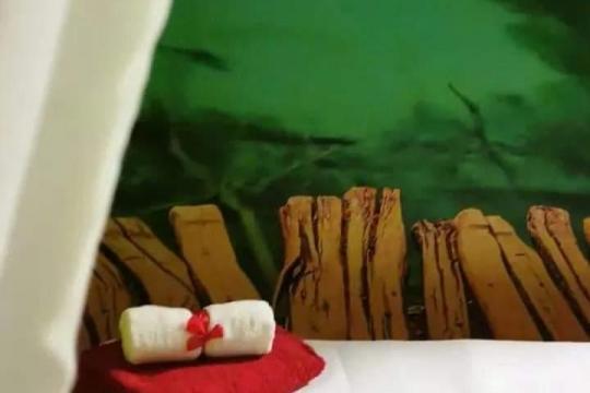 Kozmetički salon Masažni centar H&R Sarajevo