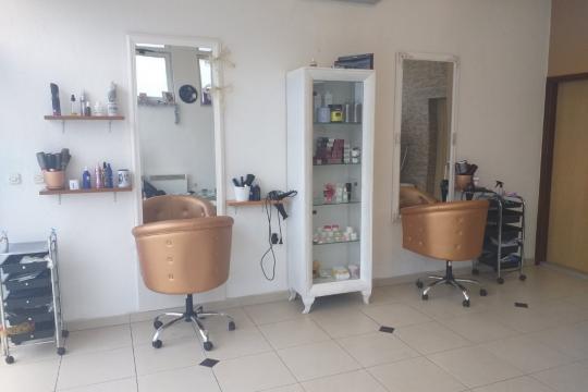 Frizersko kozmetički salon Adela Sarajevo