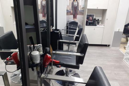 Kozmetički salon ASM Hair Studio 1 Sarajevo